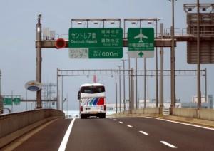 〇DSCN2562